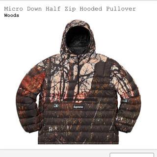 シュプリーム(Supreme)のMicro Down Half Zip Hooded Pullover(マウンテンパーカー)