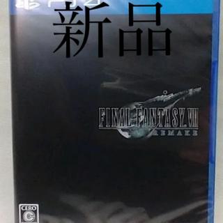 SQUARE ENIX - ファイナルファンタジー7リメイク FF7 PS4