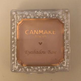 キャンメイク(CANMAKE)のcanmake ❤︎ アイシャドウベース(アイシャドウ)