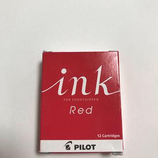 パイロット(PILOT)のパイロット カートリッジインキ 赤 Red 12本入り(ペン/マーカー)