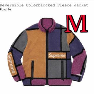 シュプリーム(Supreme)のReversible Colorblocked Fleece Jacket M(その他)