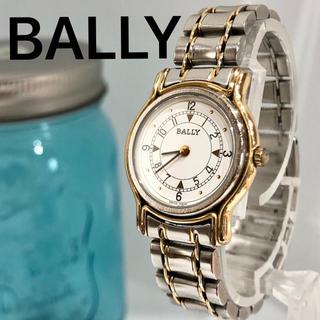バリー(Bally)の27 BALLY バリー時計 レディース腕時計 新品電池(腕時計)