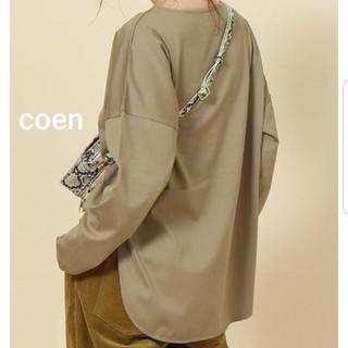 コーエン(coen)のcoen ボートネックプルオーバー(ラウンドヘムカットソー)#(Tシャツ(長袖/七分))