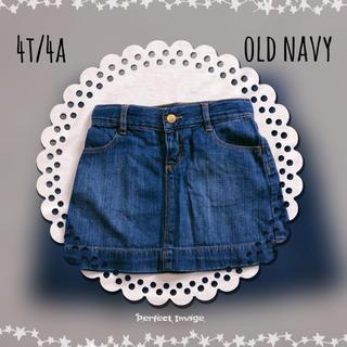 オールドネイビー(Old Navy)のオールドネイビー ⭐︎デニムスカート ⭐︎シンプル(スカート)