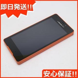 LG Electronics - 美品 L-02E キャロットオレンジ 白ロム