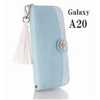 ギャラクシー(Galaxy)のギャラクシー GALAXY 手帳カバー S20 A30 A20 S10 S9 S(Androidケース)