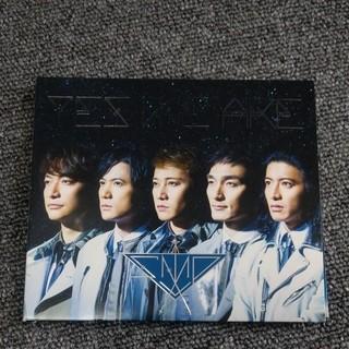 スマップ(SMAP)のSMAP CD YES WE ARE ココカラ(ポップス/ロック(邦楽))