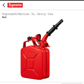 シュプリーム(Supreme)のSupreme®/Wavian 5L Jerry Can 赤 ジェリーカン(その他)