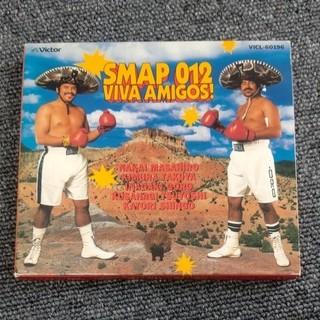 スマップ(SMAP)のSMAP アルバム SMAP 012 VIVA AMIGOS!(ポップス/ロック(邦楽))