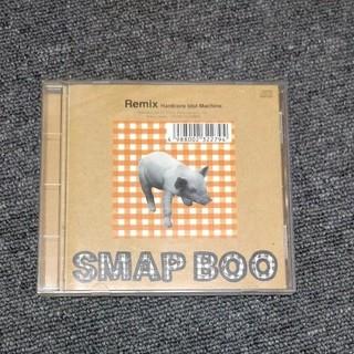 スマップ(SMAP)のSMAP アルバム BOO(ポップス/ロック(邦楽))