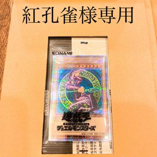 コナミ(KONAMI)の遊戯王 ブラックマジシャン 紅孔雀様専用(シングルカード)