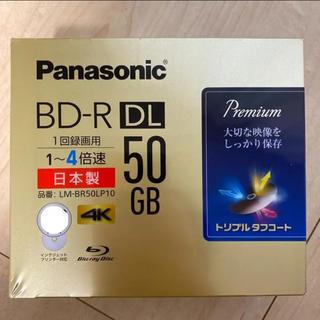 パナソニック(Panasonic)のパナソニック 3枚ブルーレイディスク(その他)
