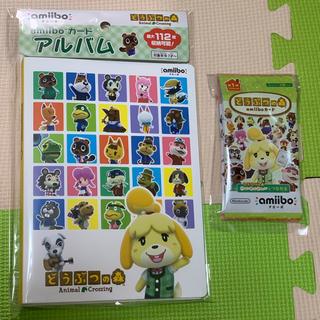 ニンテンドウ(任天堂)のどうぶつの森 amiiboカード 第1〜5弾(各1パック)+カードアルバム(その他)