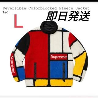 シュプリーム(Supreme)のシュプリーム Reversible Colorblocked Fleece(ナイロンジャケット)