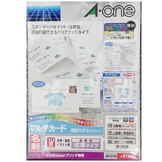 A-one マルチカード 100枚×2(オフィス用品一般)