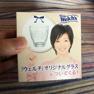 ウェルチ オリジナルグラス(グラス/カップ)