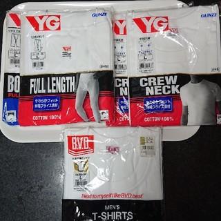 グンゼ(GUNZE)のメンズアンダーウェア→YG・半袖丸首シャツx2/七分丈ズボン下x2/BVDx1(その他)