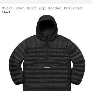 シュプリーム(Supreme)の商品名:Micro Down Half Zip Hooded Pullover (ダウンジャケット)