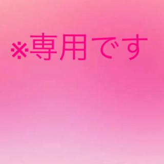 ハニーズ(HONEYS)の☆まとめうり 5点 JK JC 女子中高生ファッション ファストファッション(セット/コーデ)