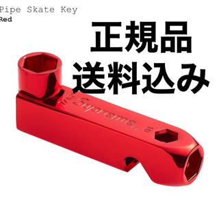 シュプリーム(Supreme)のsupreme Pipe Skate Key 赤 red(スケートボード)