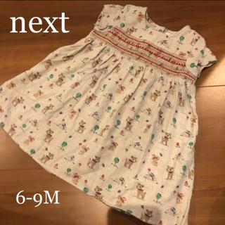 ネクスト(NEXT)のネクスト ワンピース 秋服 (ワンピース)