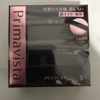 Primavista - プリマヴィスタ おしろい EX ブラックプリマ  フェイスパウダー(4.8g