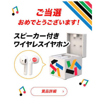 コカコーラ(コカ・コーラ)のコカ・コーラ オリジナル スピーカー付きワイヤレスイヤホン Bluetooth(ノベルティグッズ)