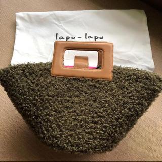 ビームス(BEAMS)のモコモコバッグ バスケット lapu lapu trion(かごバッグ/ストローバッグ)
