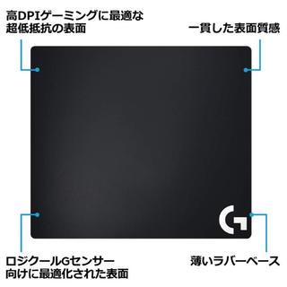 プレイステーション4(PlayStation4)のLogicoolロジクール ゲーミング マウスパッドG440t(PC周辺機器)