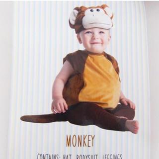 コストコ(コストコ)のBOO BABIES ベビーハロウィンコスチューム 0-9ヶ月 サル(衣装)