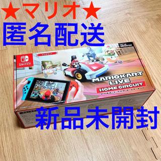 ニンテンドースイッチ(Nintendo Switch)のマリオカート ライブ ホームサーキット マリオセット(家庭用ゲームソフト)