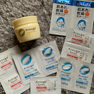 アルージェ(Arouge)のアルージェ ウォータリーシーリング マスク 敏感肌 クリーム サンプル付(パック/フェイスマスク)