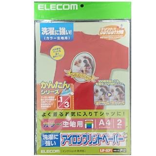 エレコム(ELECOM)のELECOM アイロンプリント紙 3種セット(各種パーツ)