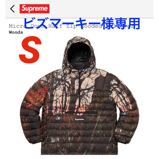 シュプリーム(Supreme)のシュプリーム Micro Down Hooded Pullover S(ダウンジャケット)
