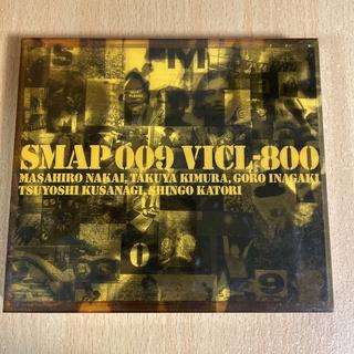 スマップ(SMAP)のSMAP アルバム 009(ポップス/ロック(邦楽))