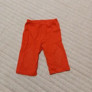 コムサイズム(COMME CA ISM)のコムサのズボン(パンツ)