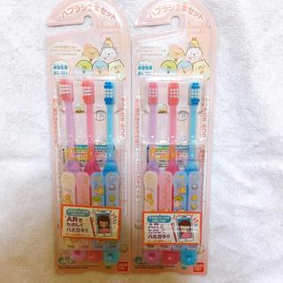 バンダイ(BANDAI)のすみっこぐらし ハブラシ3本セット×2個(歯ブラシ/歯みがき用品)