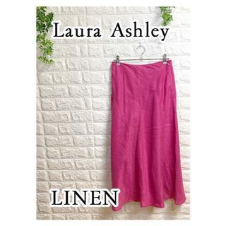 ローラアシュレイ(LAURA ASHLEY)の011 ローラアシュレイ 麻 リネン スカート 7号 美品 ジルスチュアート(ひざ丈スカート)