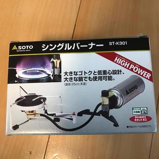 シンフジパートナー(新富士バーナー)のSOTO シングルバーナー st-301(ストーブ/コンロ)