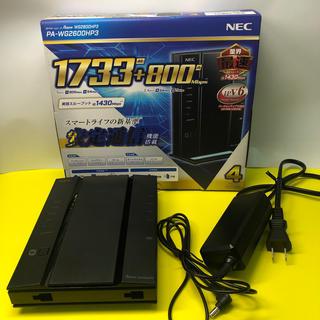 エヌイーシー(NEC)の毎日値下げ NEC WG2600HP3 V6 対応 中古品(その他)