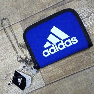 アディダス(adidas)の最安値新品adidas財布(財布)