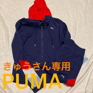 プーマ(PUMA)のPUMA プーマ ジャージ 上下(トレーナー/スウェット)