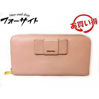 ミュウミュウ(miumiu)のミュウミュウ 財布 ■ 5ML506 ピンク ベージュ レザー リボン(財布)