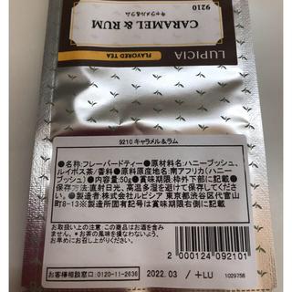 ルピシア(LUPICIA)のくるみさま専用   LUPICIA  紅茶 (茶)