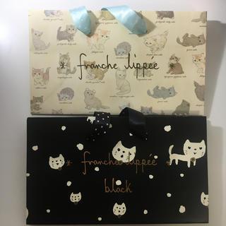 フランシュリッペ(franche lippee)のフランシュリッペ 紙袋小2枚(ショップ袋)