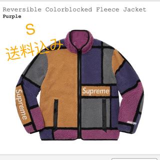 シュプリーム(Supreme)のReversible Colorblocked Fleece Jacket (ナイロンジャケット)