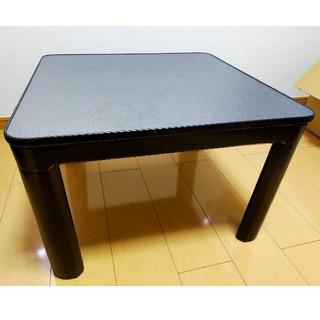 ヤマゼン(山善)の山善 カジュアルこたつ(60cm正方形) ブラック RSE-601(B)(こたつ)