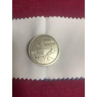 長野オリンピック冬季競技大会記念貨幣(貨幣)