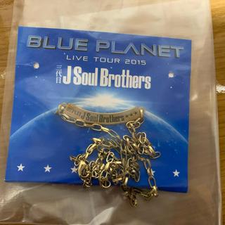 サンダイメジェイソウルブラザーズ(三代目 J Soul Brothers)の三代目JSB ネックレス(音楽/芸能)