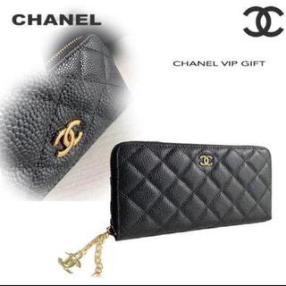 CHANEL - 💖CHANEL ノベルティー長財布💖値下げ😭